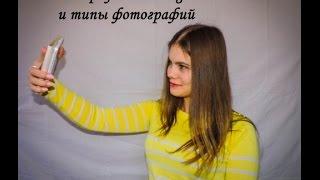 39 видов контента для написания постов в Инстаграме и ВКонтакте