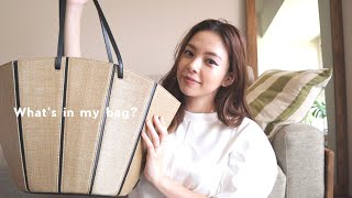 what's in my bag? バッグが大きい日の紹介👜✨