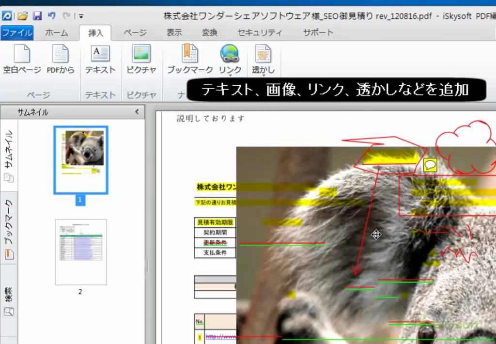 iskysoft pdf editor win torrent