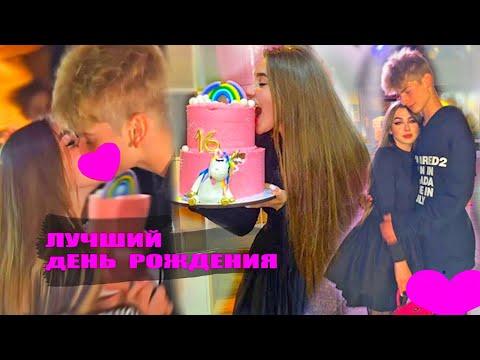 День РОЖДЕНИЯ Леди Дианы - 16 лет!!!