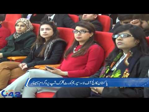 Pakistan College of Law Seminar on Supreme court clerkship