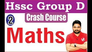3:00 PM- Maths By Anil Poonia Sir/HSSC Group- D Crash Course(Day-2)