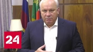 Зимин снял свою кандидатуру с выборов главы Хакасии - Россия 24