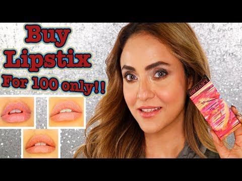 Nude Lip Shades Under Rs 100 - Stunning Lips Makeup Tutorial | Super Style Tips For Lipstick