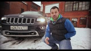 Обзор Jeep Grand Cherokee. Что такое джип?