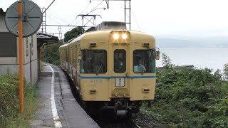 一畑電車2100系2102F旧電鉄色 @長江駅