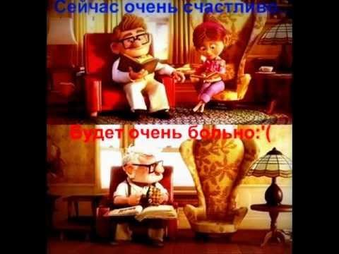 Картинки про жизнь(любовь)..