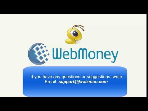 Activation Card WMZ (WebMoney) Paymer Card WMZ
