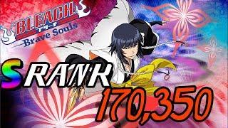 Bleach Brave Souls: Guild Quest (TLA Soi Fon) [4/28 - 5/1] 170K!