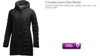 Стеганые пальто Helly Hansen обзор