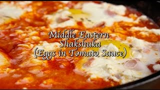 Shakshuka (Eggs in Hell)