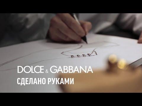 DOLCE&GABBANA Сделано руками # Изготовление обуви на шнуровке с острым носком Positano