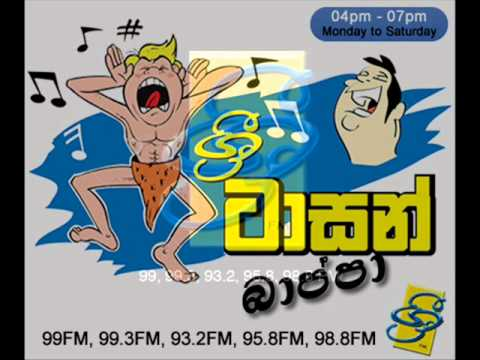 Sri FM Tarzan Bappa - Menika Gamuda Remix karala..