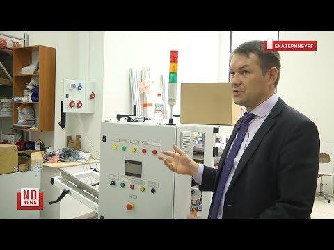 """Резидент технопарка """"Университетский"""" рассказал историю успеха"""
