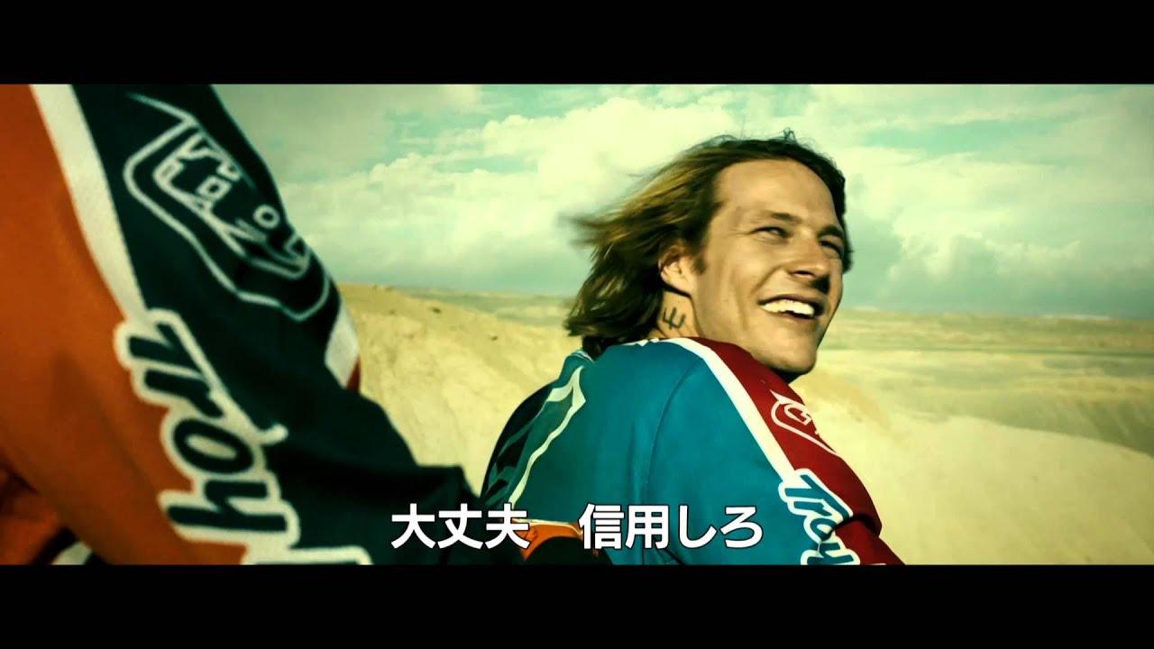 映画『X-ミッション』メイキング映像 モトクロス編 - YouTube