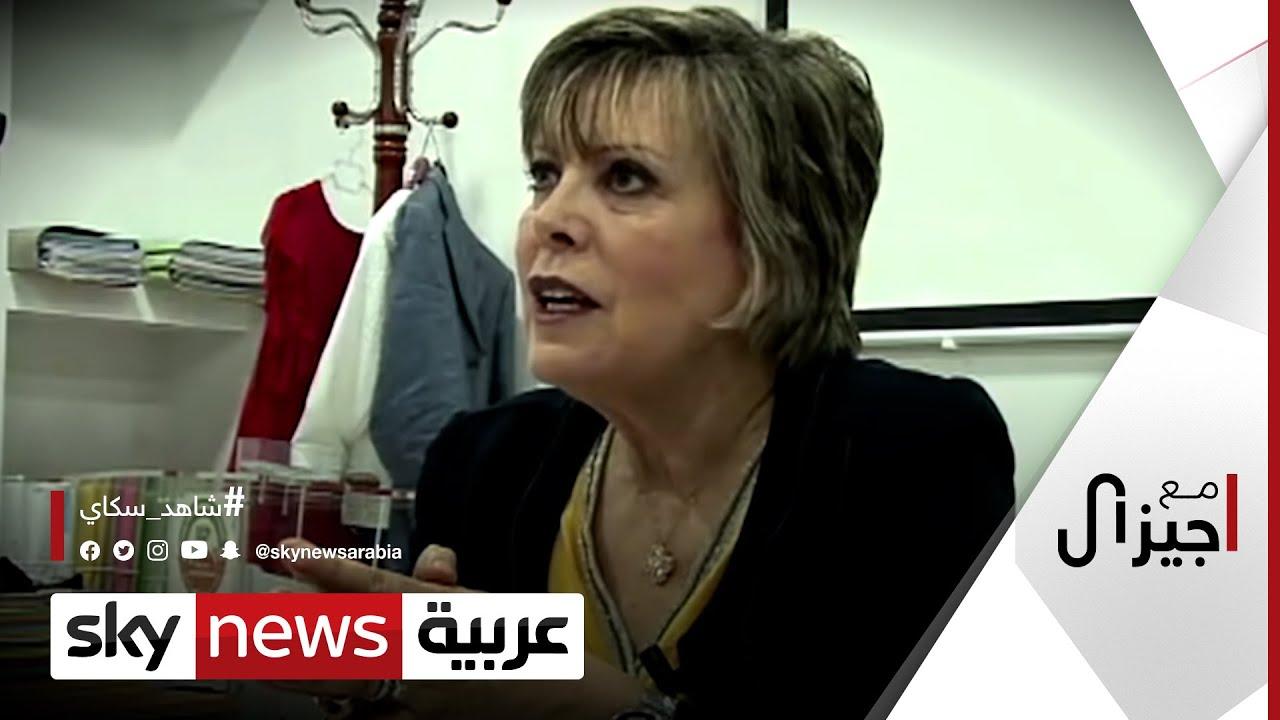 ما أسباب القرارات الجديدة للرئيس الجزائري عبد المجيد تبون؟ زبيدة عسول تجيب | #مع_جيزال  - نشر قبل 2 ساعة