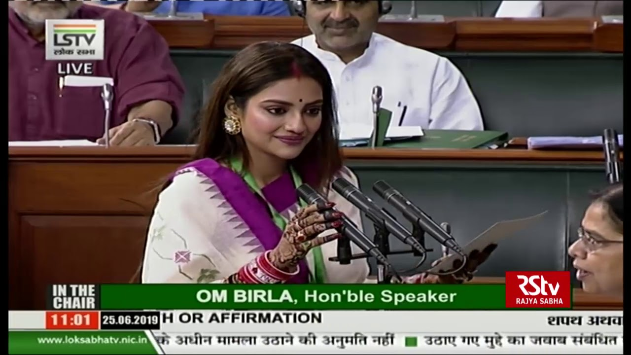 Trinamool Congress' Nusrat Jahan Ruhi takes oath as Lok Sabha MP