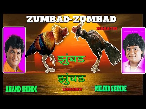 Zumbad-Zumbad - Marathi Lokgeet Songs - Audio Jukebox || TSeries ||