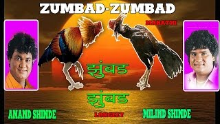Zumbad-Zumbad - Marathi Lokgeet Songs - Audio Jukebox || TSeries ||