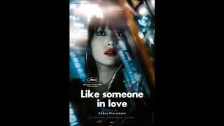 Ella Fitzgerald Like Someone In Love Like Someone In Love Soundtrack