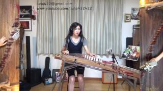 Pink Floyd- Money Gayageum ver. by Luna