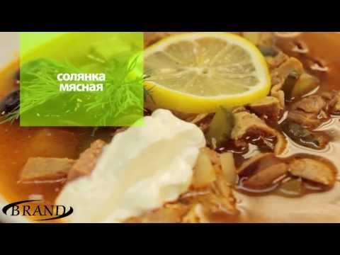 Солянка в мультиварке - пошаговый рецепт с фото на