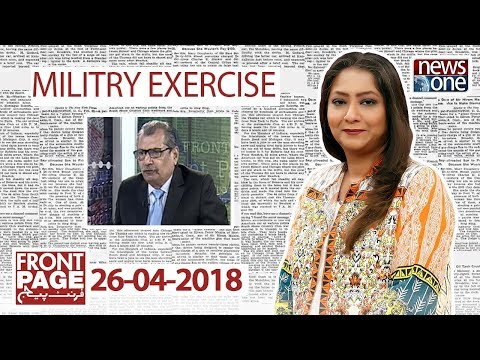 Front Page - 26-April-2018 - News One