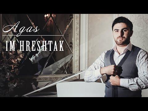 Agas - Im Hreshtak ( New 2019 )
