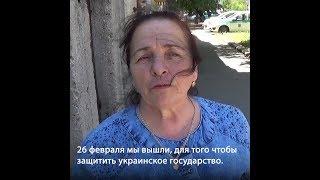 """Приговор по """"делу 26 февраля"""""""