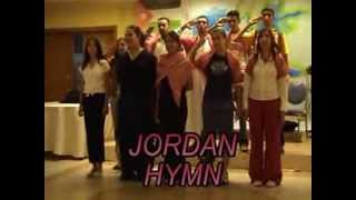 Voyage en Jordanie, Travel to Jordan (Mediterranean exchange)