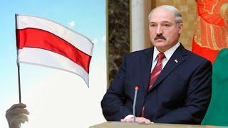 Кто прав, НАРОД или Лукашенко?