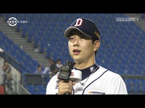 """[허슬플레이 시상식] 박건우 """"또 잠을 못 잤습니다.."""" (07.07)"""