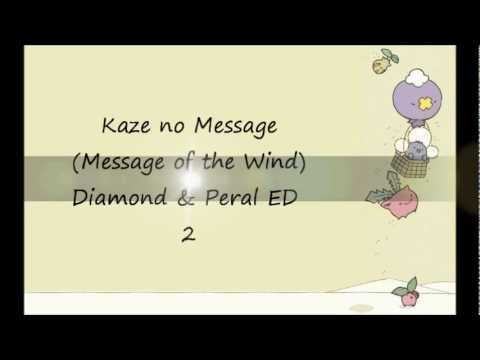 Kaze no Message (Message of the Wind)+[Lyrics]