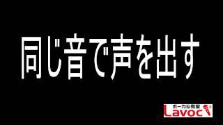 ご意見、ご質問など lavocvocallaunchedat201209@ezweb.ne.jp No Live, ...