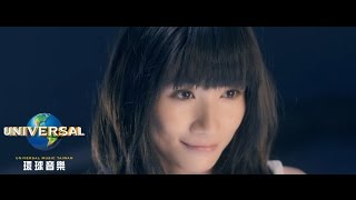 Repeat youtube video 李千娜 Nana Lee - 最愛的人 feat. 王大文 Dawen (Official MV 官方完整版)