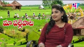 Putta Meeda Paala Pitta Song | Folk Singer Ganga | Telangana Folk Songs || Great Telangana TV