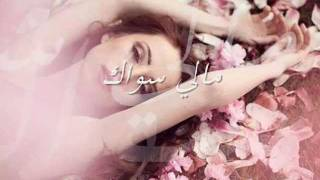 Waleed Alshami - Majnoni وليد الشامي