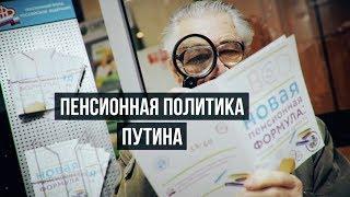 Готовы ли  крымчане работать до гроба?