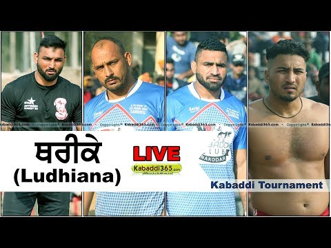 🔴 [Live] Threeke (Ludhiana) Kabaddi Tournament 25 Jan 2018