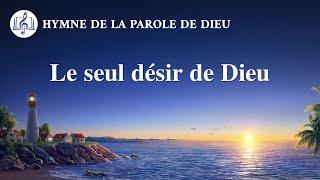 Chant chrétien avec paroles « Le seul désir de Dieu »
