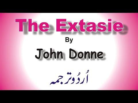 The Extasie by John Donne ; M.A. English (Urdu Translation)