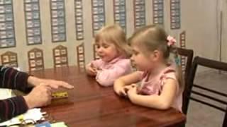 Обучение детей счету. Методика С. Полякова. Видеофрагмент 5