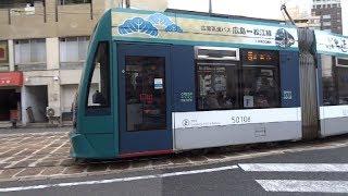 広島電鉄 5000形「広島高速バス」ラッピング車両 20171117