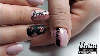 ❤ СТИЛЬНЫЙ дизайн к 14 ФЕВРАЛЯ ❤ MEISTER WERK ❤ НАДПИСЬ на ногтях ❤ Дизайн ногтей гель лаком ❤