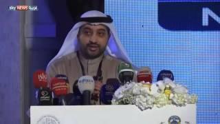 الكويت.. تشريعات جديدة تدعم اقتصاد المعرفة
