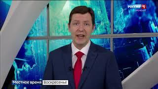 «Вести Оренбуржья. События недели» от 29 декабря 2019