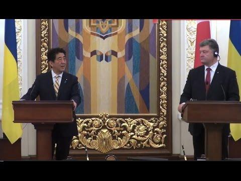 The Prime Minister visits Ukraine
