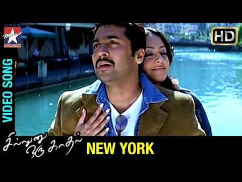 Sillunu Oru Kadhal Tamil Movie Songs  New York Song  Suriya  Jyothika  Bhumika  Ar Rahman