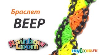 Браслет ВЕЕР из резинок Rainbow Loom Bands. Урок 294 | Fan Bracelet Rainbow Loom