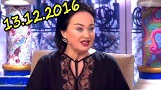 Гузеева призналсаь что жиловщица 13.04.2017 Давай Поженимся последний выпуск
